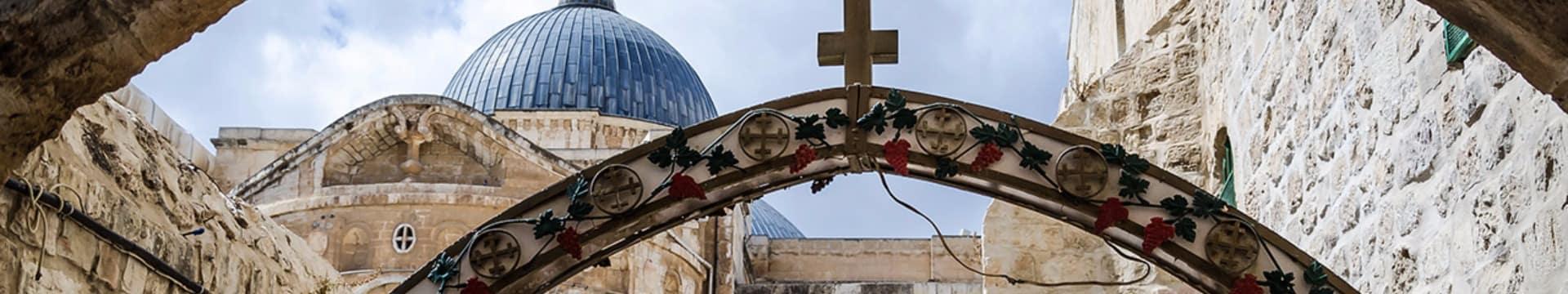 Via Dolorosa - Jerusalém, Israel.