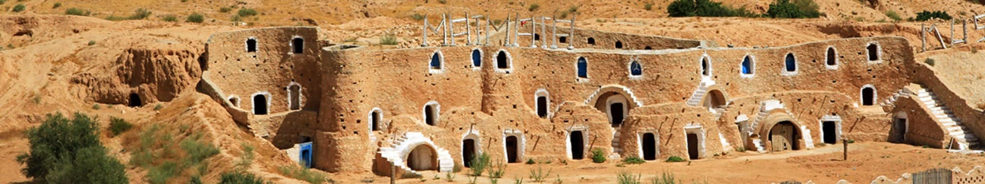 Vila Triglodyte - Matmata, Tunísia.