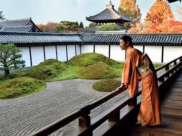 Quioto gueixa