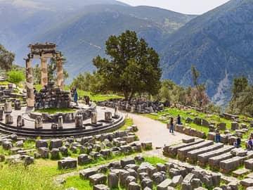 Santuário de Atena em Atenas, Grécia
