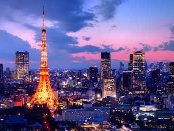 A Essência do Japão
