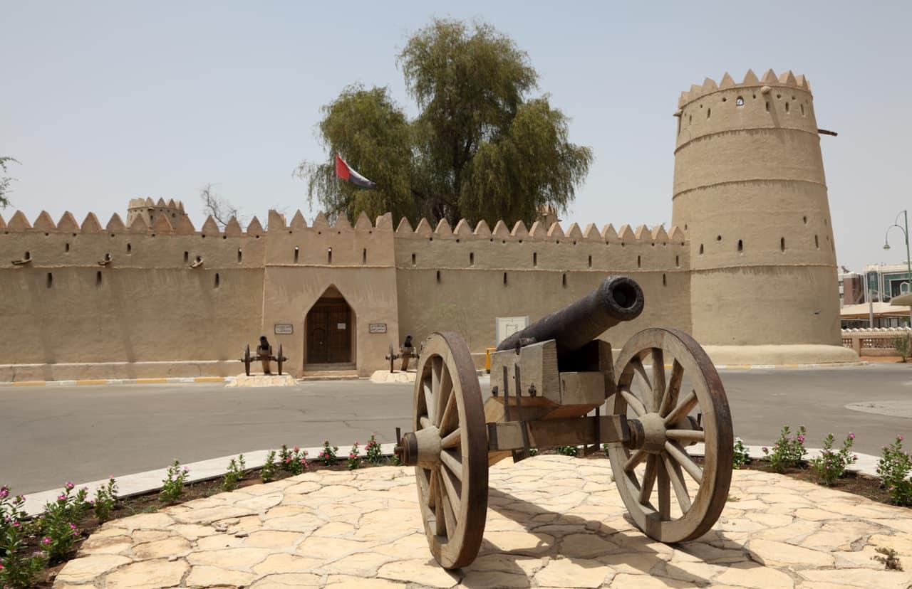 Ponto turistico Abu Dhabi