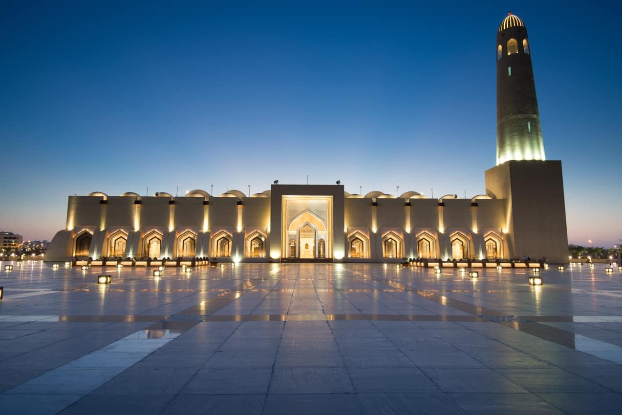Atração turística Grande Mesquita, Doha, Qatar