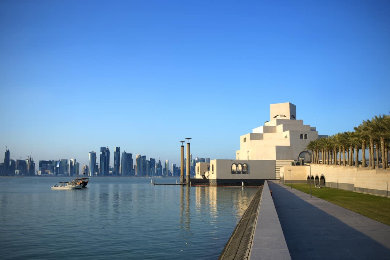 Atração turística Museu Arte Islâmica, Doha, Qatar