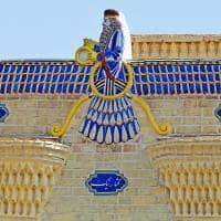 Fachada do Templo Zoroastrian - Yazd, Irã.