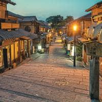 Gion distrito de quioto