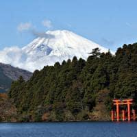 Monte Fuji, Lago Ashi, Viagem Japão