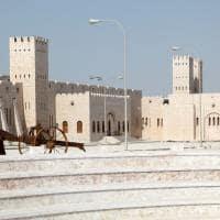Atração turística Museu Sheikh Faisal, Qatar EAU