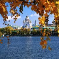 Russia catedral do salvador sobre o sangue