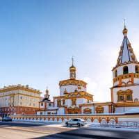 Russia catedral ortodoxa irkutsk